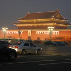 Viaggio in Cina 2014